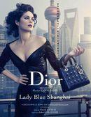Affiche Lady Blue Shanghai