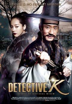 Affiche Detective K