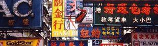Cover L'Intégrale HK Video