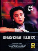 Affiche Shanghaï Blues