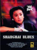 Affiche Shanghaï Blues