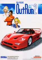 Jaquette OutRun 2