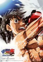 Affiche Hajime no Ippo : New Challenger