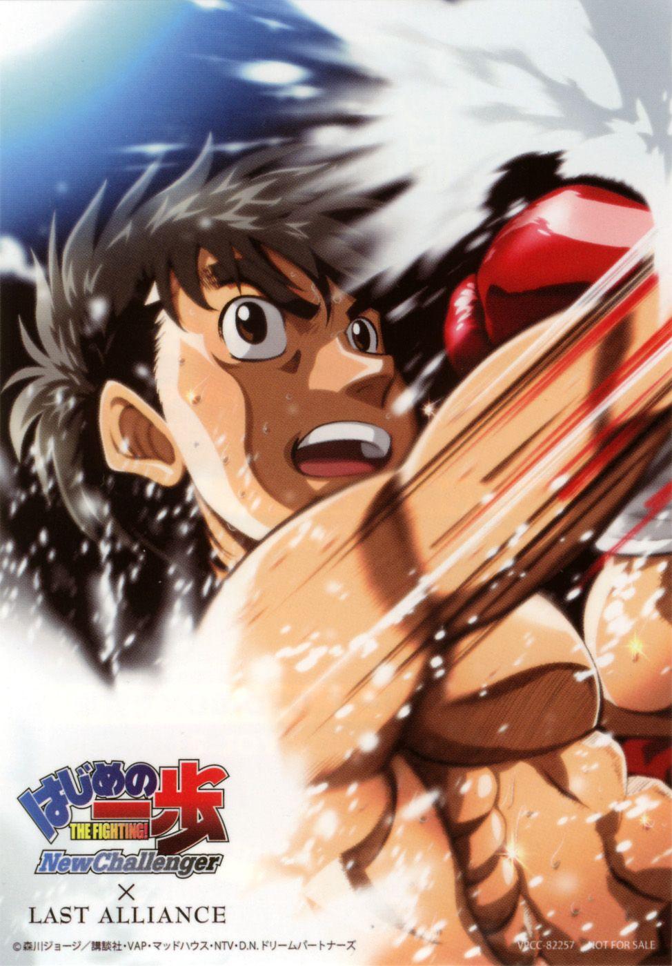 Hajime No Ippo New Challenger Anime 2009 Senscritique