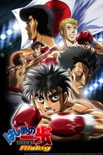Affiche Hajime no Ippo: The Fighting! : Rising