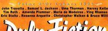 Cover Cannes 1994, mon palmarès
