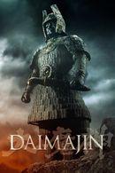 Affiche Daimajin