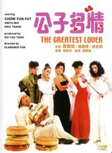 Affiche The Greatest Lover