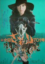 Affiche La Nouvelle Femme Scorpion : Prisonnière n° 701