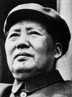 Photo Mao Tse-Toung