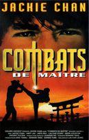Affiche Combats de maître