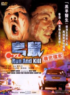 Affiche Run and Kill