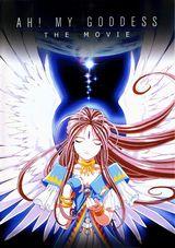 Affiche Ah ! My Goddess