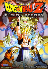Affiche Dragon Ball Z : Fusions