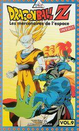 Affiche Dragon Ball Z : Les Mercenaires de l'espace