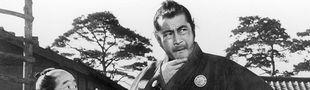 Cover Toshiro Mifune-Sama !
