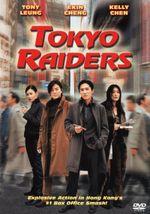 Affiche Tokyo Raiders