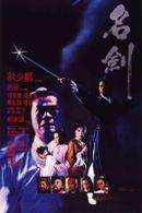 Affiche The Sword