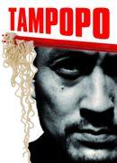 Affiche Tampopo