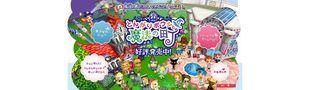 Cover Tongari Boushi / Enchanted Folk (série de jeux vidéo)