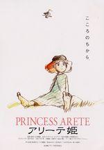 Affiche Princesse Arete