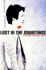 Affiche Lost in the Mountains