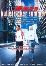 Affiche Bullets Over Summer