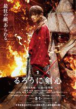Affiche Rurouni Kenshin : Kyoto Inferno