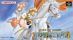 Jaquette Tales of Phantasia