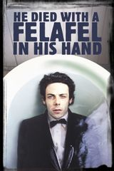 Affiche He Died with a Felafel in His Hand