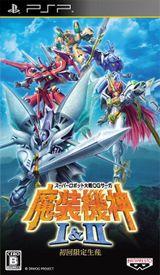 Jaquette Super Robot Taisen OG Saga: Masou Kishin I & II