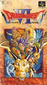 Jaquette Dragon Quest VI