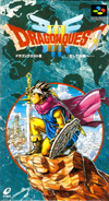Jaquette Dragon Quest III: The Seeds of Salvation