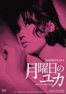 Affiche Les Lundis de Yuka