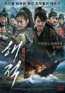 Affiche The Pirates