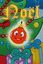 Affiche Noël, la Petite Boule rouge