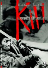 Affiche Kill, la forteresse des samouraïs