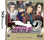 Jaquette Ace Attorney Investigations : Miles Edgeworth 2