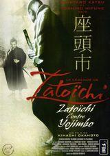 Affiche La Légende de Zatoichi : Zatoichi contre Yojimbo