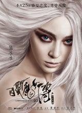 Affiche The White Haired Witch of Lunar Kingdom