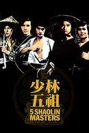 Affiche 5 maîtres de Shaolin