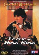 Affiche Le Flic de Hong-Kong