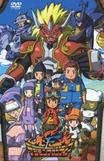Affiche Digimon Frontier