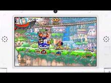 Video de One Piece: Super Grand Battle! X