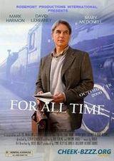 Affiche La montre à remonter le temps