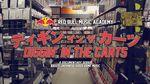 Affiche Diggin'in the carts