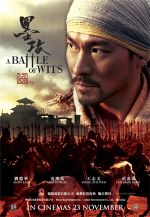 Affiche A Battle of Wits