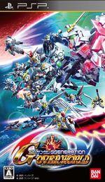 Jaquette SD Gundam G Generation Over World