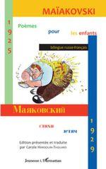 Couverture Poèmes pour les enfants : 1925-1929