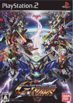 Jaquette SD Gundam G Generation Wars
